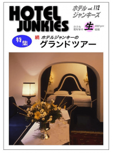 cover_hoteljunkies_15